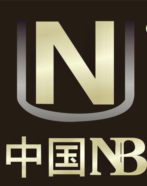 中��NB