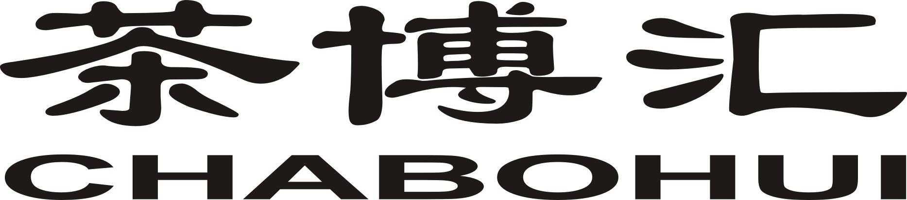 广东省中山市金具电器有限公司