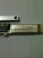 通信馈线GPS定位追踪防盗器