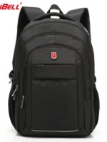 酷贝尔-批发双肩电脑包-登山旅行背包-多功能後背包双肩背包超大